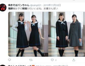 滝野川制服